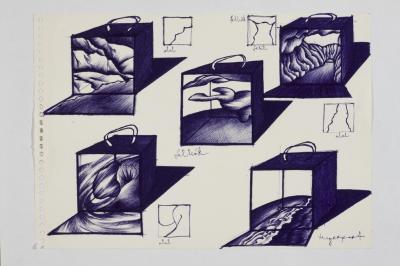 1996 grafika 23x17